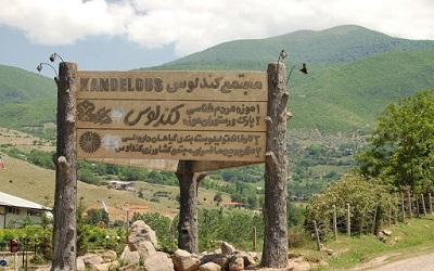 تور کندلوس مهر 99